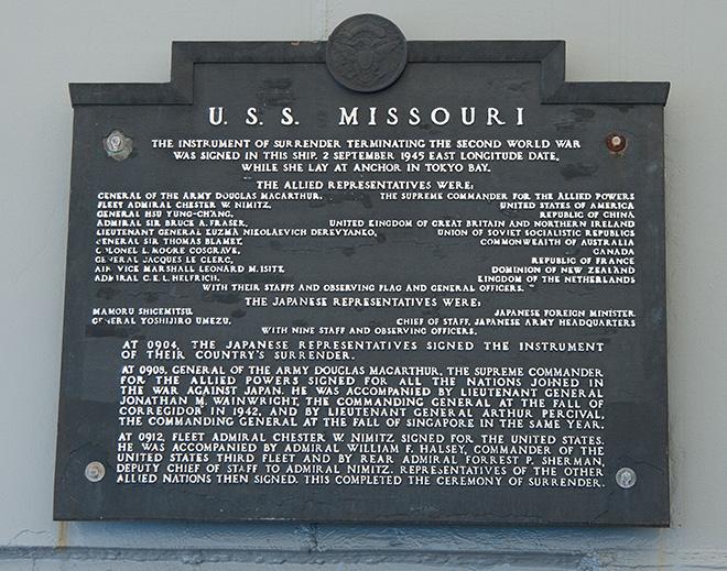 #USSmissouri, #armistice, #endofwwii, #peacetreaty, #endofthewar